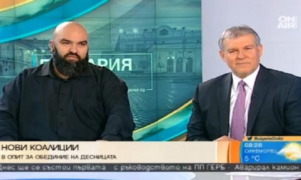 """""""Глас народен"""" – колоритът в редиците на Реформаторския блок"""