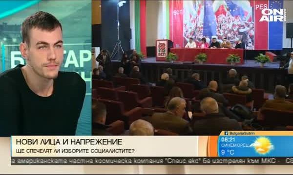 Михаил Христов в листите на БСП – сам отишъл при тях!