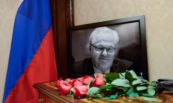 Причините за смъртта на Чуркин още не са установени