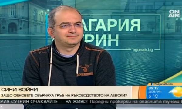 """Върви ли """"Левски"""" по стъпките на ЦСКА?"""