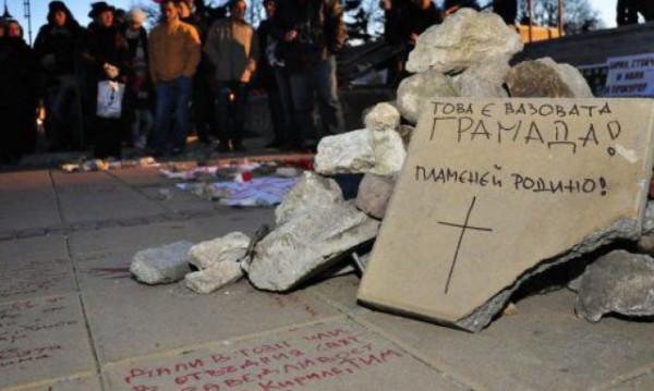 В памет на Пламен Горанов: Вместо камъни – плоча!