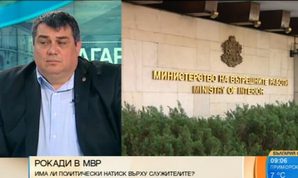 Законът за МВР довел до хаоса с оставката на Костов