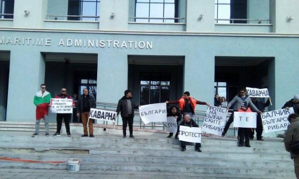 Рибари протестираха във Варна за смяна на шефовете на ИАРА