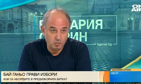На избори: С тоягата на Данко Харсъзина, с парите на Гочолу и Дочолу