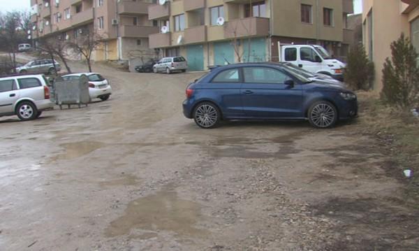 Благоевград се вдигна: Искаме асфалт, а не кал