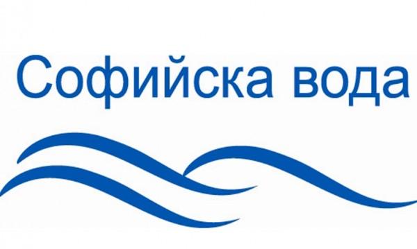 Спират водата в някои части на София на 27 февруари