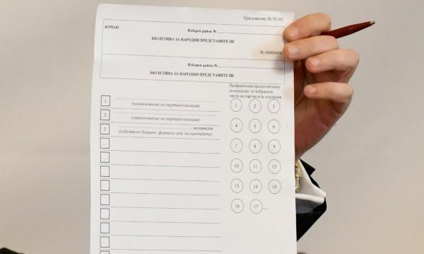 Българите в Турция стягат багажа за изборите