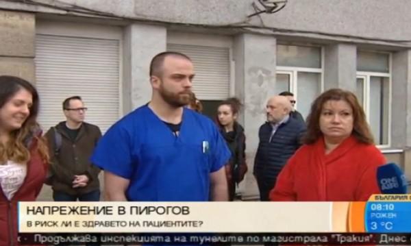 """Пирогов"" на крак: За ""кожата"" на Детска травматология"