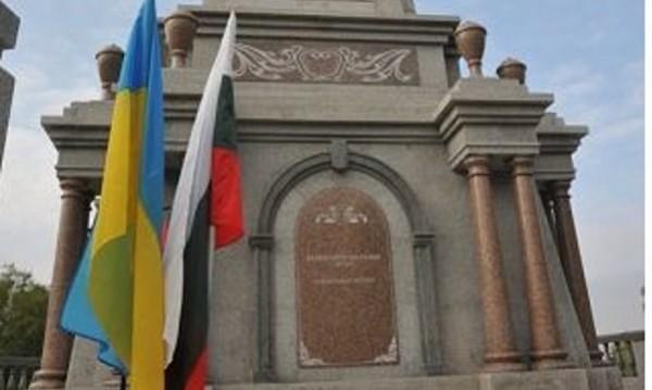 Обругаха паметник на българските опълченци в Болград