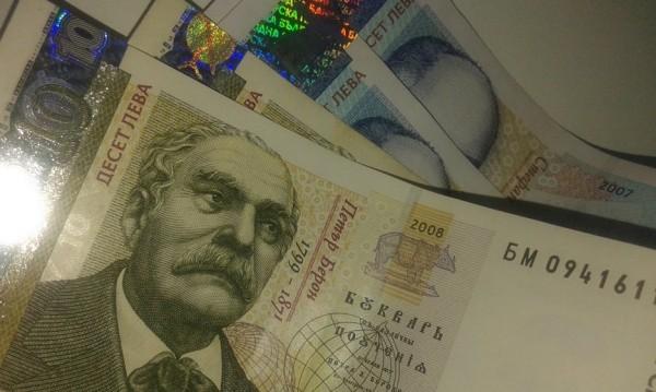 Да летят злато и пари: 2250 лева за ало апаши