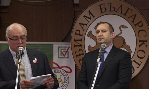 Радев иска намаляване на бюрокрацията при малкия бизнес