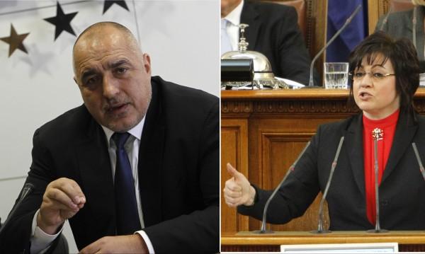 Борисов угодил на г-жата (Нинова) всички капризи: Дебат няма да има!