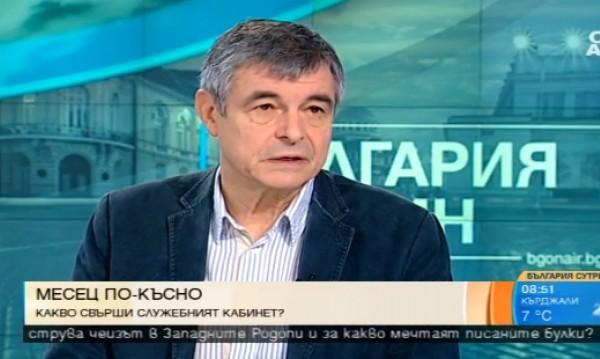 """Софиянски: Кабинетът """"Герджиков"""" не е реваншистки!"""