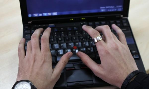 Полицията пресече онлайн кражба за 30 бона в Ямбол