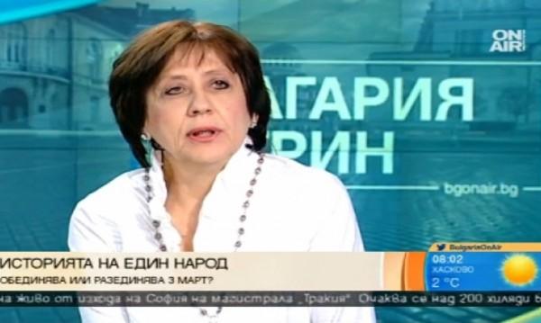Заради Поптодорова България е в дипломатически скандал