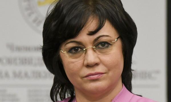 Корнелия Нинова: Гордея се, че съм българка!