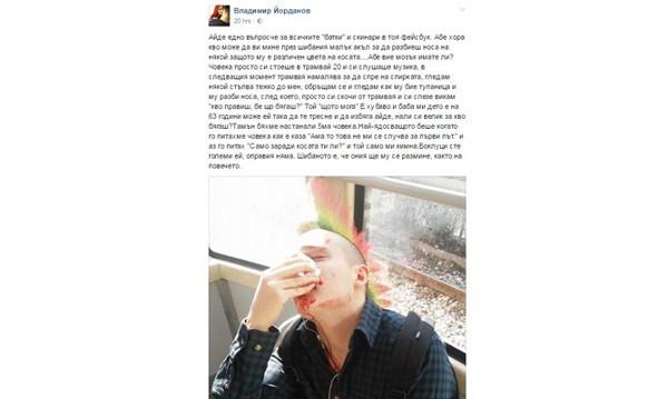 Батки, скинари... Разбили носа на момче в трамвай без причина