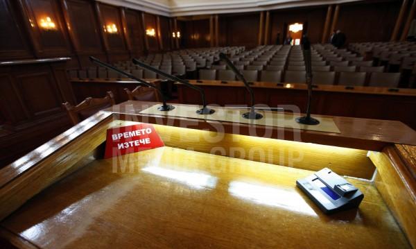 Мераклиите за парламента – на тест за интелигентност