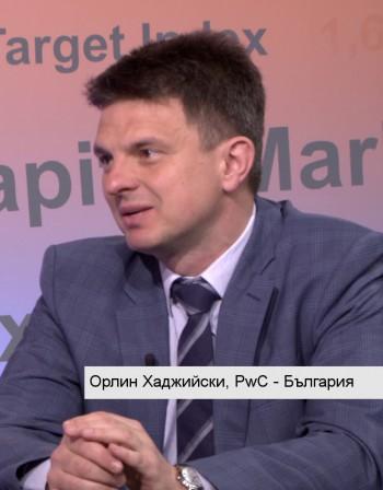 Българският бизнес е оптимистично настроен за 2017-а