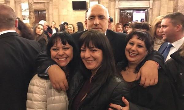 Борисов към жените: С вас светът е по-хубав, по-успешен!