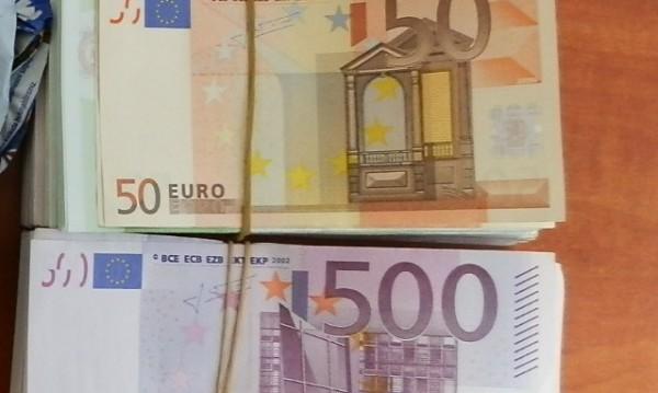 Конфискуваха 45 000 евро на Кулата