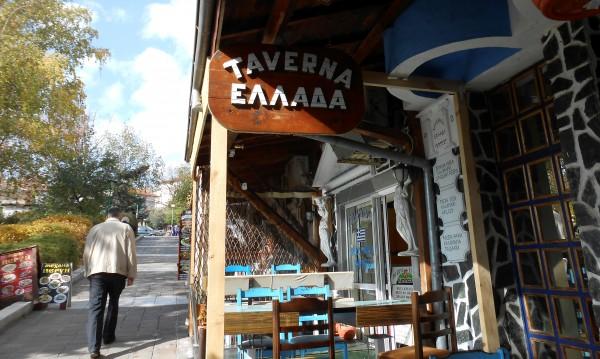 Доживяхме: В България се живее по-добре от Гърция