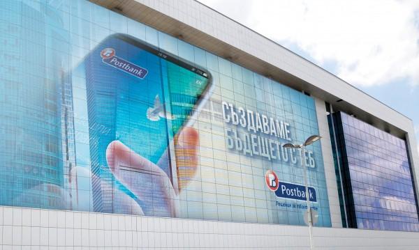 Пощенска банка разработи нова за пазара кредитна програма, която увеличава разполагаемия доход с до 50%