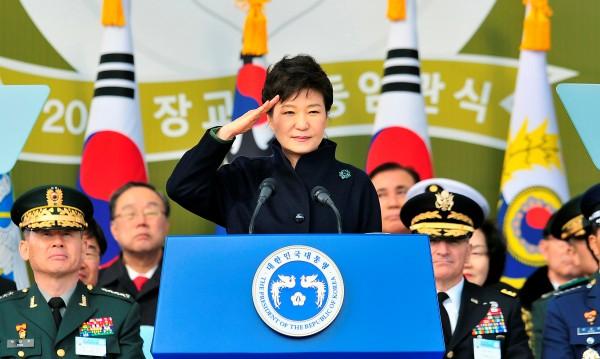 Детронираната принцеса на Южна Корея - Пак Гън Хе