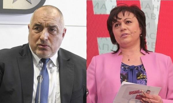 Нинова и Борисов пак на фронта: За Турция и Европа