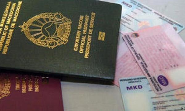 Македонци с BG паспорти: Учихме техните празници, унижение!