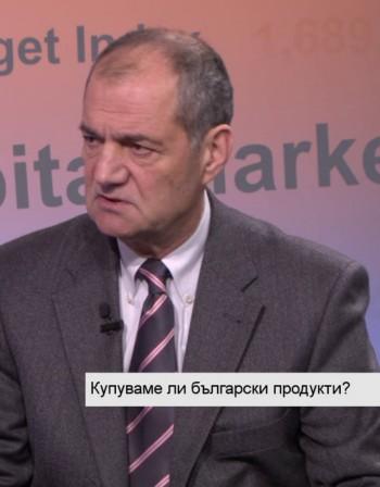 BG производители: Защитете родния пазар!