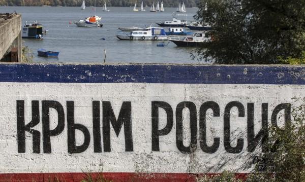 ЕС единен: Русия анексира Крим незаконно