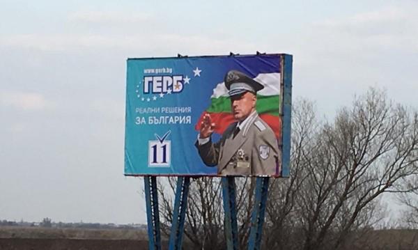 Свалят фалшивите билбордовете с Борисов