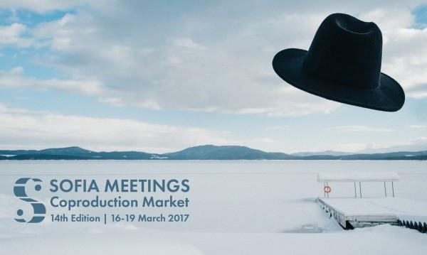 ЛИДЛ България подкрепя най-добрия български проект в рамките на Sofia Meetings