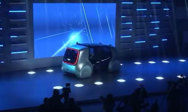 Той е! Роботът, който ще замести колата ви