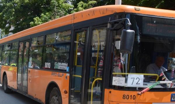 Временно променят маршрутът на автобусна линия 72