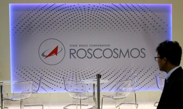 Бивш директор на Роскосмос бе открит мъртъв