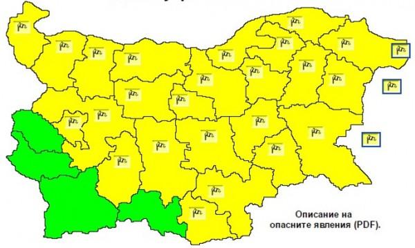 Предупреждение за неделя: Жълт код за силен вятър