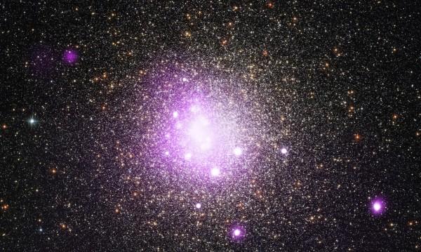 Учени откриха три звезди бегълци