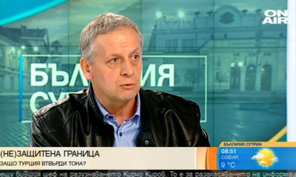 """Ген. Григоров: """"Гранична полиция"""" е в пълен хаос!"""