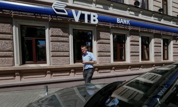 Санкциите срещу филиалите на руски банки в Украйна – от днес