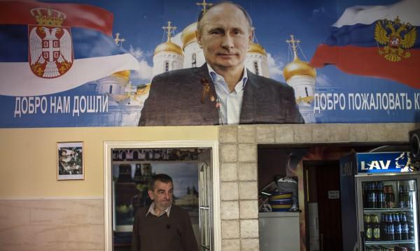 Русия, Китай и Турция напират към Балканите