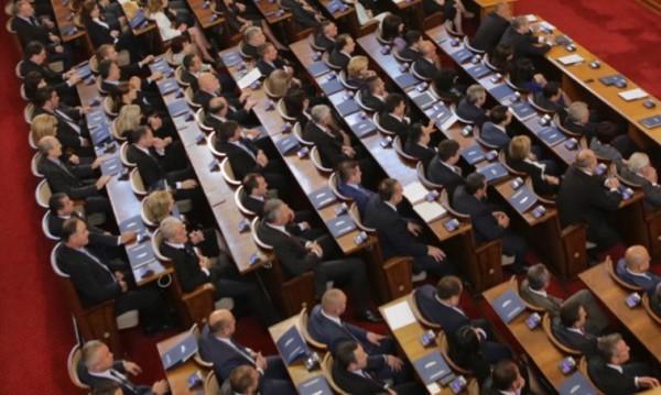 Стоп на агитациите: Последен ден от предизборната кампания
