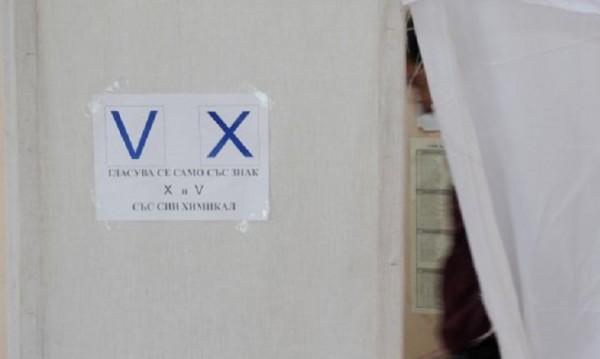 """""""Х"""" или """"V"""" в квадратчето за партии и кръгчето за депутати"""