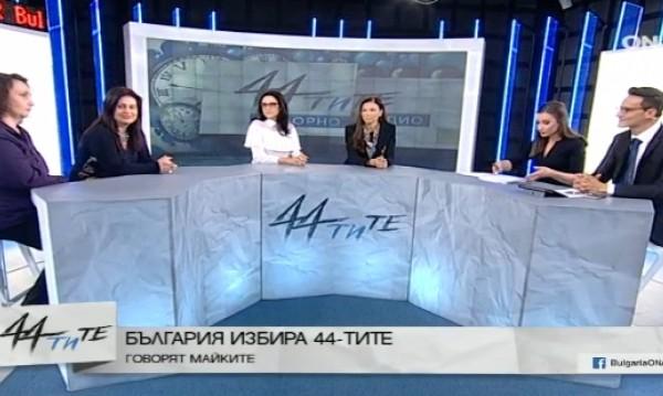 Бивши депутати: Да спрем да даваме Румъния за пример!