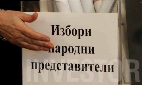 74 540 българи в чужбина пуснаха глас, над 1/3 – Турция