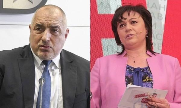 Vox populi: Корни люби Бойчето, в дясно – без депутати, феноменални