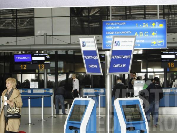 Pozharnikari Na Uchenie Na Terminal 2 Na Letishe Sofiya Dnes Bg Novini