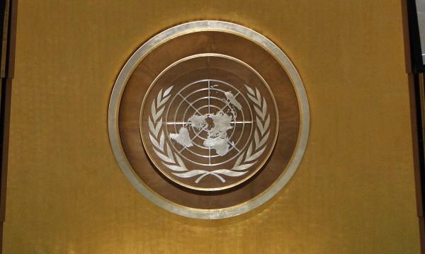 100 страни започват преговори за забрана на ядрените оръжия