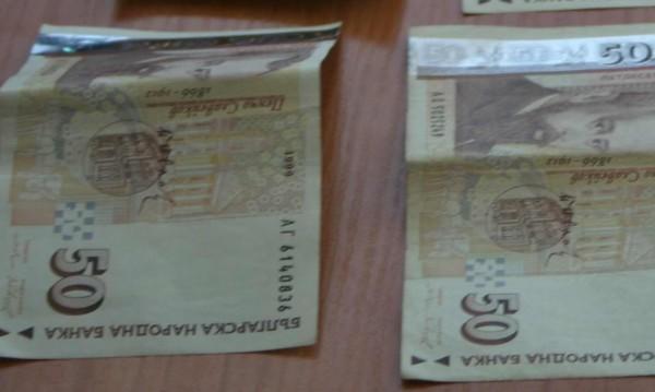 Младеж купил с чужди пари храна за майка си, осъдиха го